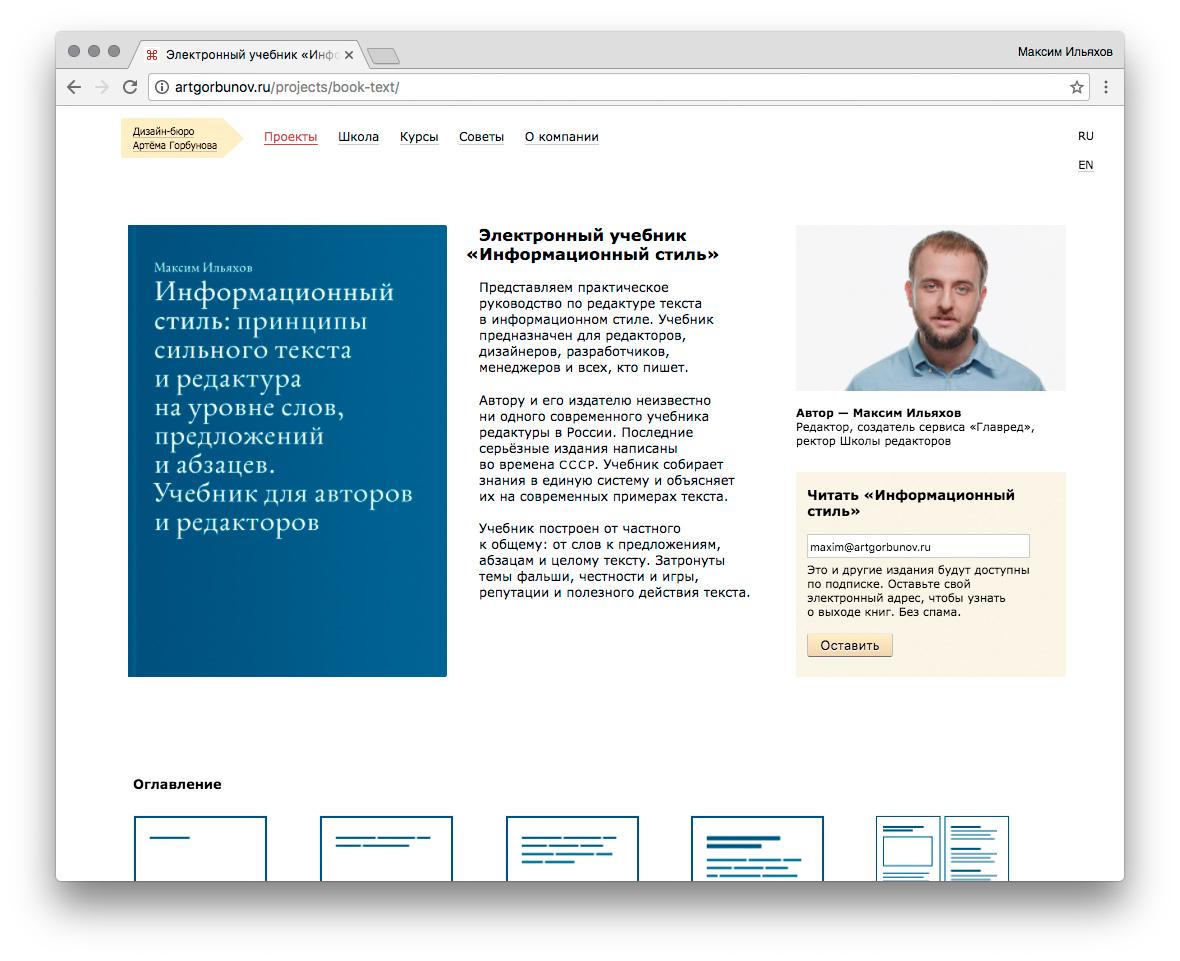 Электронные учебники по дизайну