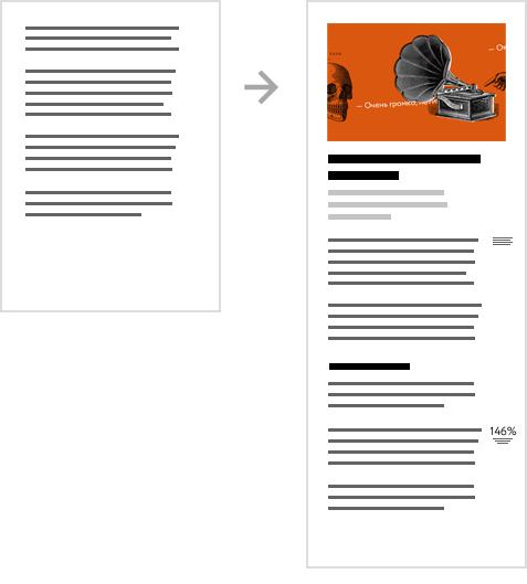 Последний этап — реклама. Я показываю, как применить эти знания в  промостраницах и на корпоративных сайтах. Здесь у меня нет ноу-хау, я  пользуюсь опытом ... bfb79d93f85
