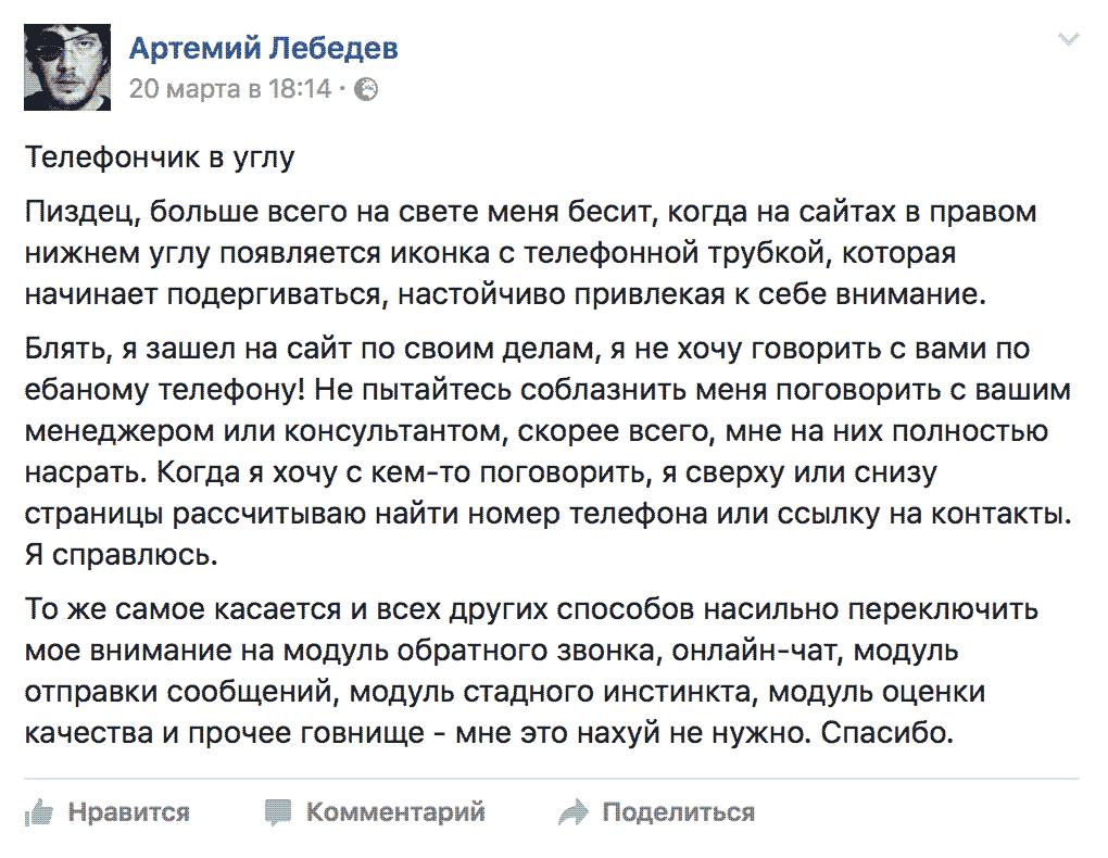 Как дать бесплатное объявление в газете черновик и республика краснодар, дать объявление в интернете
