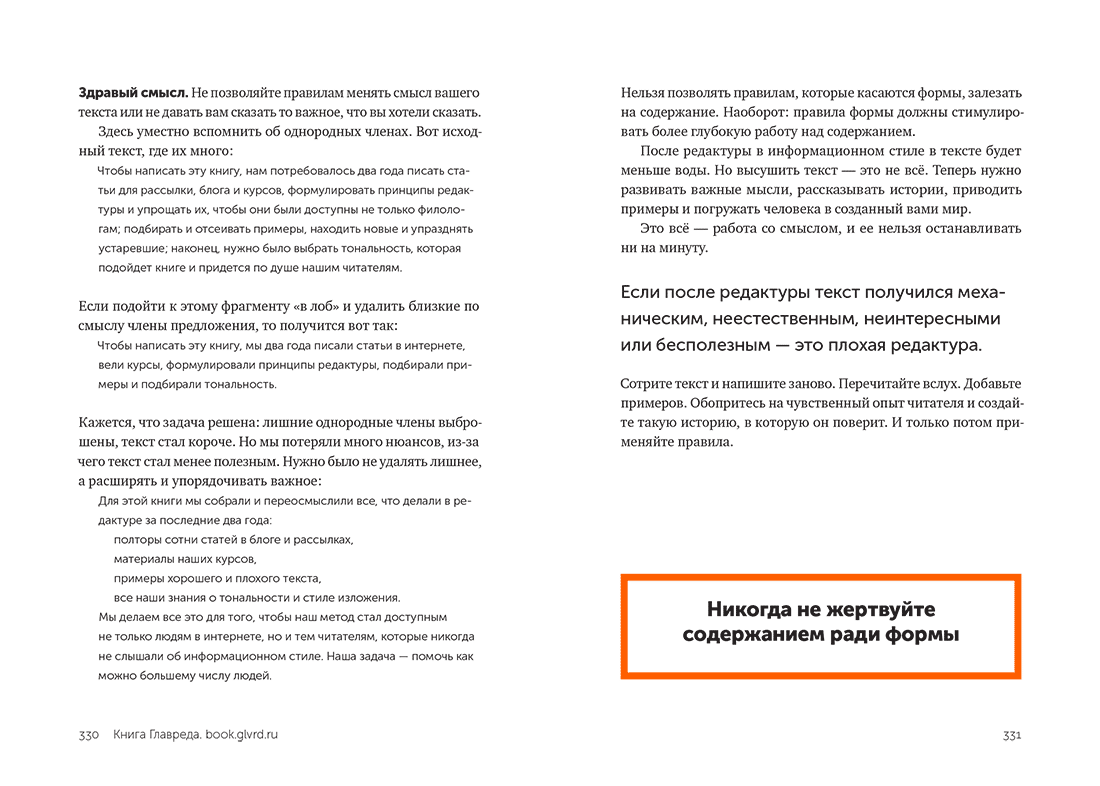 microstrategy руководство на руском
