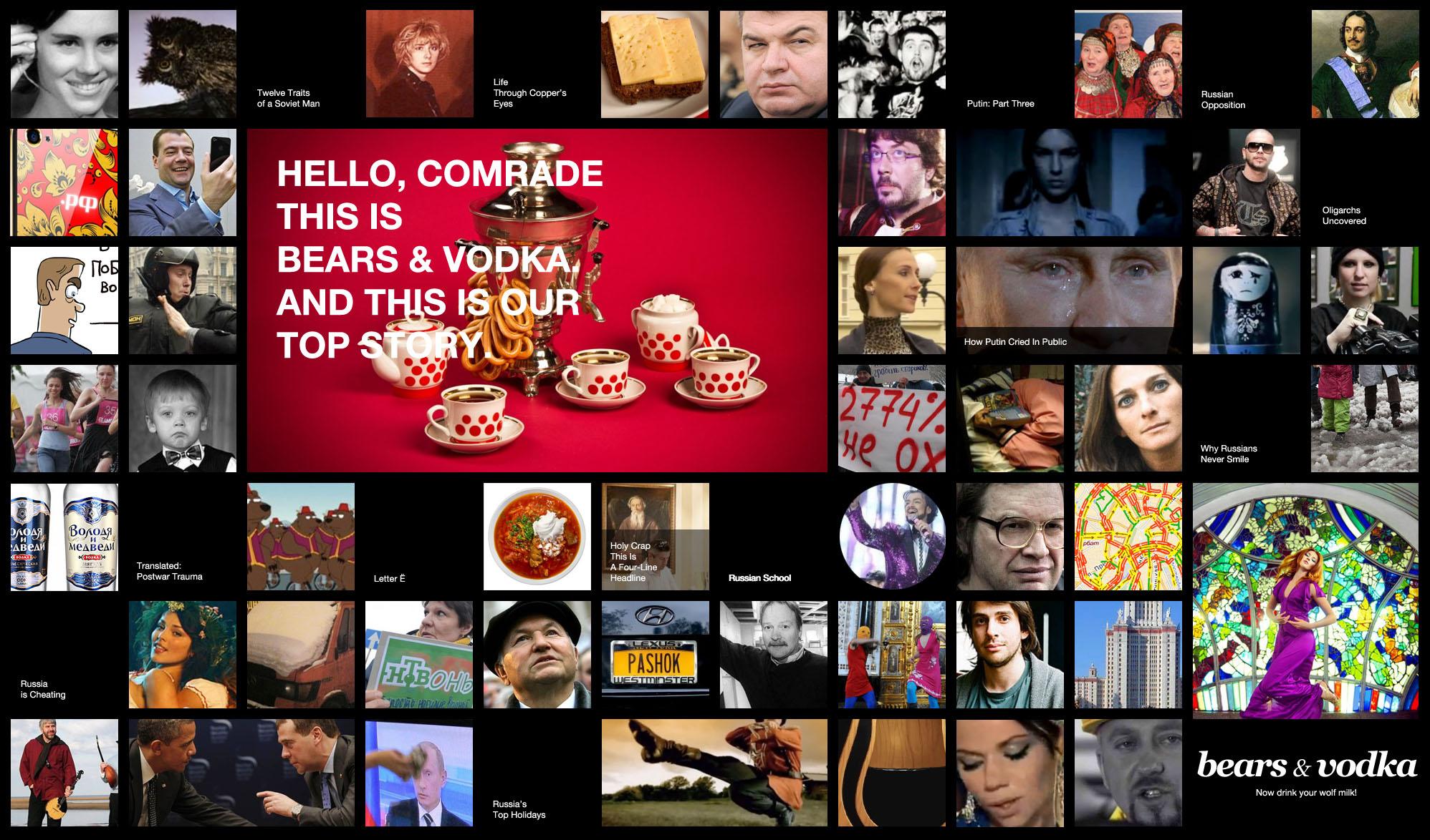 Порно сайт redtram видео4